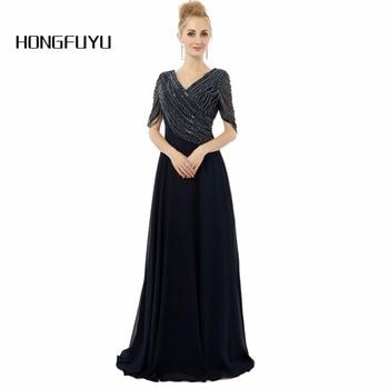 Abendkleider Black Formal Evening Dresses 2019 Vestidos De Festa Chiffon Beading A Line V Neck Backless Court Train z82507