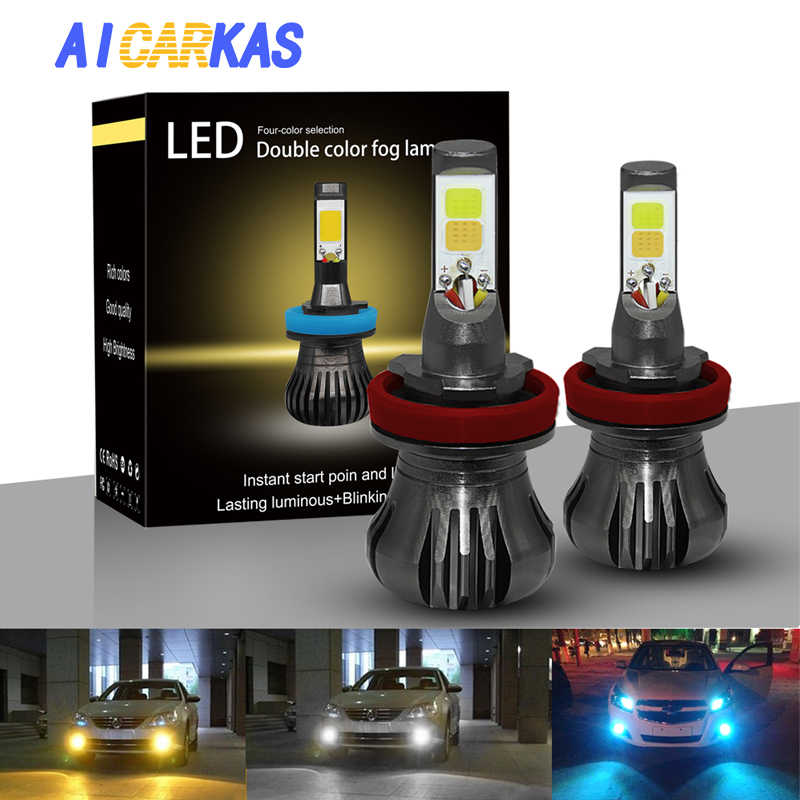 AICARKAS COB LED Auto Fog Lights Bulb H3 H11 H27 880/881 LED Double Color Car Fog Lamp White+Yellow White+Blue 12V 24V Day Light