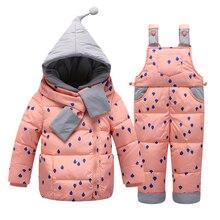 2016 Новый набор детская одежда сгущает вниз перо пальто ребенок вниз верхняя одежда зимой дети комбинезоны парки Подходит 1-4лет