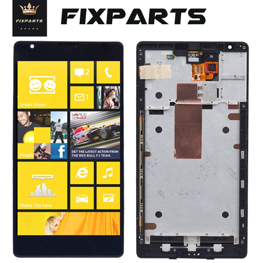 Nokia Lumia 1520 LCD