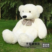 cute plush teddy bear toy big eyes bow bear toy lovely stuffed white teddy bear gift 80cm