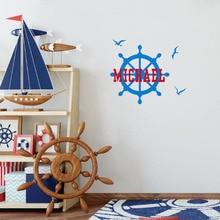 Rudder Nursery Lepicí obraz na stěnu Chlapci Dekorace do ložnice Personalizované děti Název Seagull Vinyl Wall Sticker