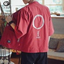 Японская куртка шеф-повара, Униформа, летняя мужская укороченная куртка с рукавом, для ресторана отеля, суши, японского ресторана, кухни, Рабочая Рубашка