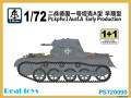 S-model 1/72 PS720090 Pz.kpfw.I Ausf.A Early Production Plastic model kit