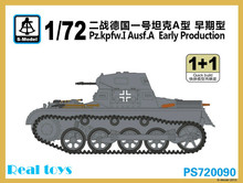 S-model 1/72 PS720090 Pz.kpfw.I Ausf.A Early Production Plastic model kit(China (Mainland))