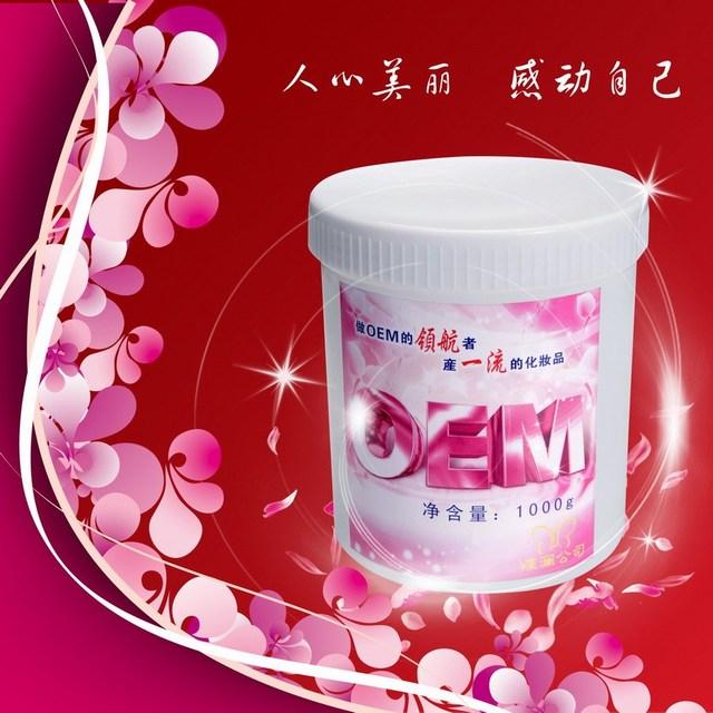 Envío gratis la reparación de las estrías crema cosmética reparación cuidado de la piel reafirmante equipos hospitalarios Finelines