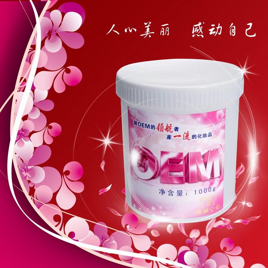 Free Shipping Stretch Mark Repair Cream Cosmeceutical Skin Care Repair Firming Hospital Equipment Finelines stretch mark cream