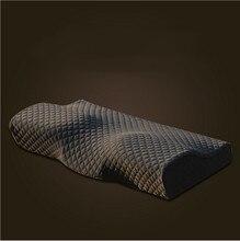 Yumuşak ortopedik lateks manyetik 50*30CM boyun yastık yavaş şeklini koruyan köpük yastık servikal sağlık ağrı serbest bırakma yastık