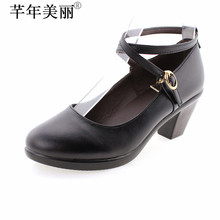 Women's Split Leather Platform Super High Heels Buckle Ankle Punops Office Lady Pumps Court Shoes Plus Size 43 Wp067