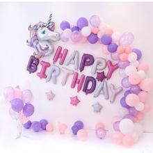 Украшения в виде единорога на день рождения, Детские вечерние воздушные шары, радужные воздушные шарики в форме животных, Свадебные Надувные игрушки в виде единорога, мультяшная шапка