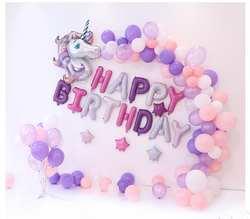День рождения Единорог украшения вечерние партия шар пользу Декор Радуга Воздушные шарики в форме животных Свадебные Надувные игрушка