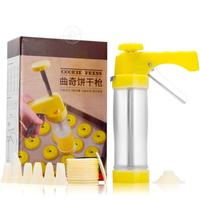 2018 NEW FASHION Icing Pastry Tool Cake Decorating Biscuit Cream Cupcake Cookie 0604