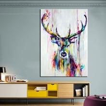 Домашний Декор стены картины животных живопись красочные олень канва современный холст для дома постеры с масляной живописью офиса спальня