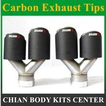 2PCS: ID 51mm 54mm 57mm 60mm 63mm OD 89mm 101mm Silver Matte Car Exhaust Tip Akrapovic Carbon Fiber Exhaust Muffler Dual Tips