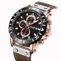 Часы MEGIR мужские  спортивные  кварцевые  с кожаным ремешком