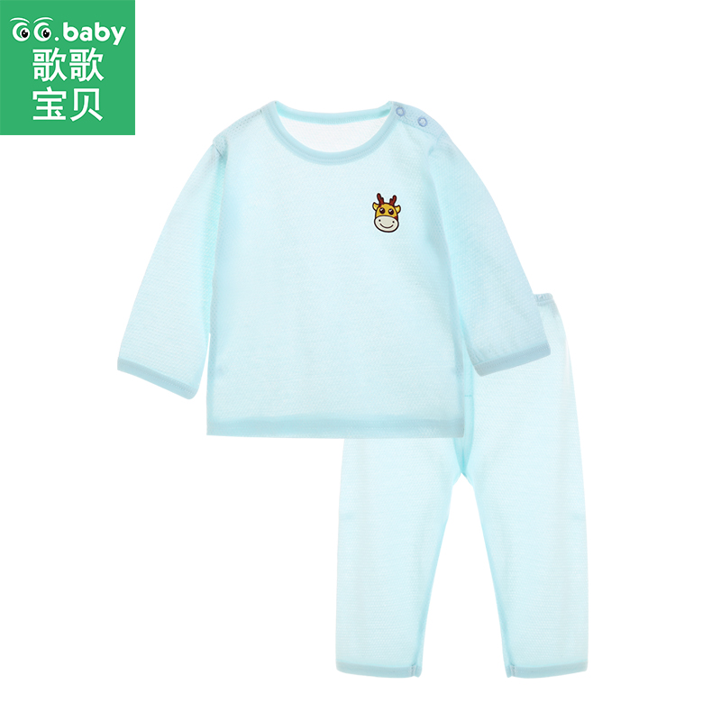 Baby Boy Summer Clothing Set Children Pajamas Suit Baby Girls Clothes Sets Long Sleeve Tshirt Pants Sets For Boys Summer Outfits 2018 kids pajamas sets baby girl and boys clothes teenage girls pajamas suits long sleeve tops and pants 2 pieces clothing sets