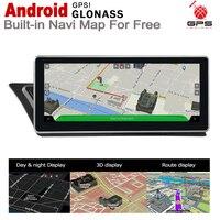 "hd מסך 10.25"" סטריאו מסך HD אנדרואיד 7.0 עד לרכב GPS Navi מפה אאודי A4 8K 2009 ~ 2015 MMI מקורי סגנון מולטימדיה נגן רדיו אוטומטי (2)"