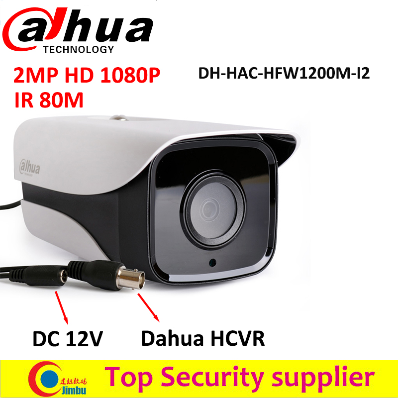 DAHUA HDCVI HAC-HFW1200M-I2 1080P IR 80M IP67  Bullet Camera 1/2.7 2Megapixel CMOS security camera dahua hdcvi 1080p bullet camera 1 2 72megapixel cmos 1080p ir 80m ip67 hac hfw1200d security camera dh hac hfw1200d camera