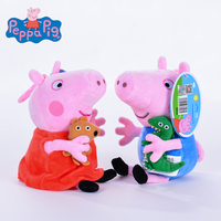 Genuine 1PCS 19-30CM pink Peppa Pig Plush pig Toys high quality hot sale Soft Stuffed cartoon Animal Doll For Children's Gift