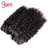 Malaysia Curly Hair Extensions GEM BEAUTY Hair 100% Human Hair Weave Bundles Non-remy Hair Natural Black 1b 100g Can buy 3/4 pcs
