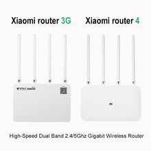 5GHz Dual Band WiFi Wireless Router