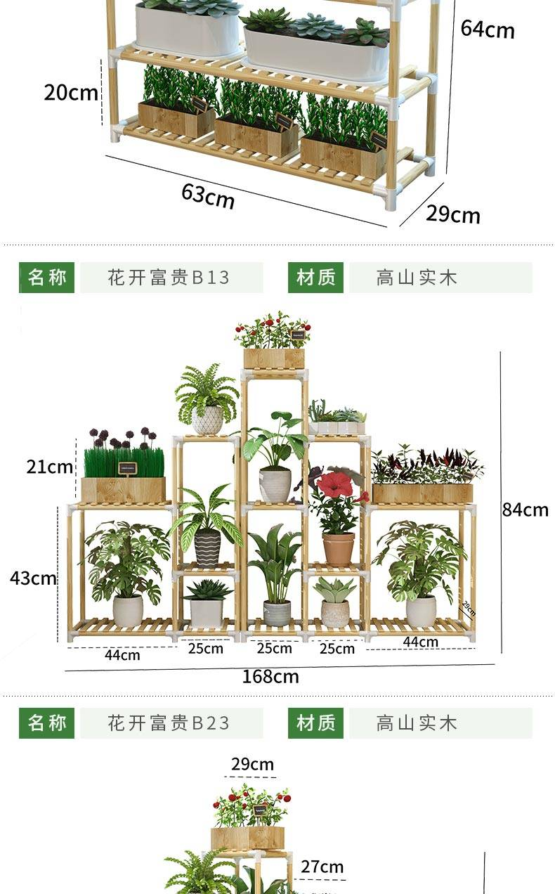 Planten Rek Afscherming Decoration Shelves Balcone Support Plante Varanda