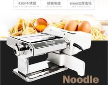 Automatic Electric Pasta Maker Noodle Pressing Double Knife Dumplings Cover Manual noodles Making Machine eh674 electric counter top pasta noodle cooker for commerical or home use