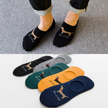 Funny Socks Men Fashion Casual Naughty Cute Dogs Graph Five Colors Women Sock High Quality Cotton