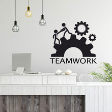 Modern Teamwork Motivation Decor For Office Wall Sticker Pvc Removable Waterproof Home Decoration Accessories 3252