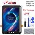 OPesea для samsung Galaxy Tab Active 2 T395 SM-T395 полный сенсорный экран дигитайзер панель ЖК-дисплея в сборе запасные части