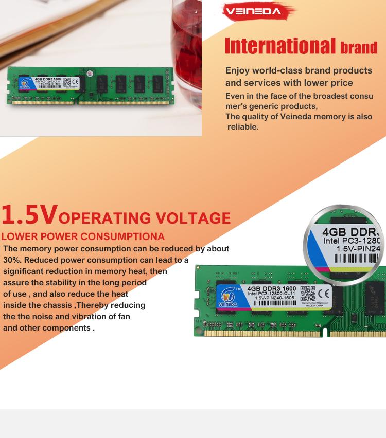 4GB--DDR3-1600_06