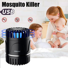 Electric Fly Bug Zapper Mosquito Insect Killer LED Light Trap Lamps Pest Control Lamp Killer Home Living Room Pest Control