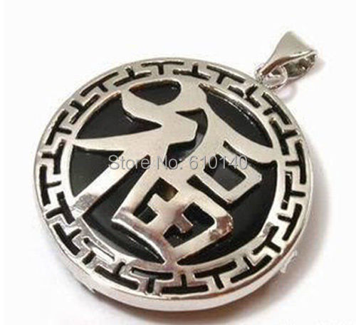 New round carved chinese character black e silver women men new round carved chinese character black e silver women men necklaces pendant aloadofball Choice Image