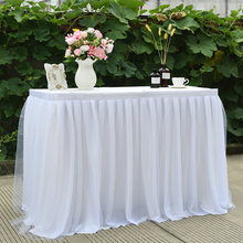Юбка для стола на заказ Тюлевая Скатерть свадьбы вечеринки помолвки
