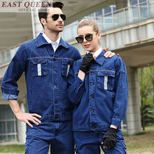 Work wear uniform factory clothing long sleeves jeans coat jacket denim work wear uniforms casual two poiece uniform FF636 A(China)