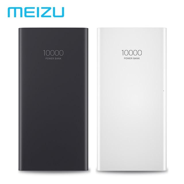 Оригинальный Meizu 10000 мАч запасные аккумуляторы для телефонов 3 PB04 18 Вт двунаправленный Быстрая зарядка Dual USB выход PC ABS несколько