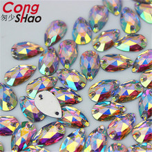 Buy crystal ab resin flatback rhinestones and get free shipping on  AliExpress.com e98be7c5bfb0