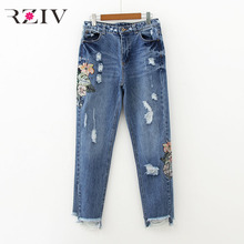 RZIV 2017 female jeans casual pure color flowers embroidered holes jeans