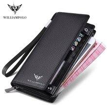 WilliamPOLO ใหม่ Mens กระเป๋าสตางค์ซิปยาวหนังแท้โทรศัพท์สำหรับบัตรเครดิตกระเป๋าสตางค์ชาย POLO128A