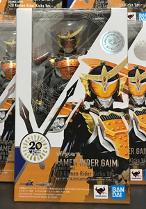 Image 2 - Original BANDAI SPIRITS S.H. Figuarts / SHF Action FIGURE Kamen Rider GAIM เกราะสีส้ม 20 Kamen Rider เตะ Ver.