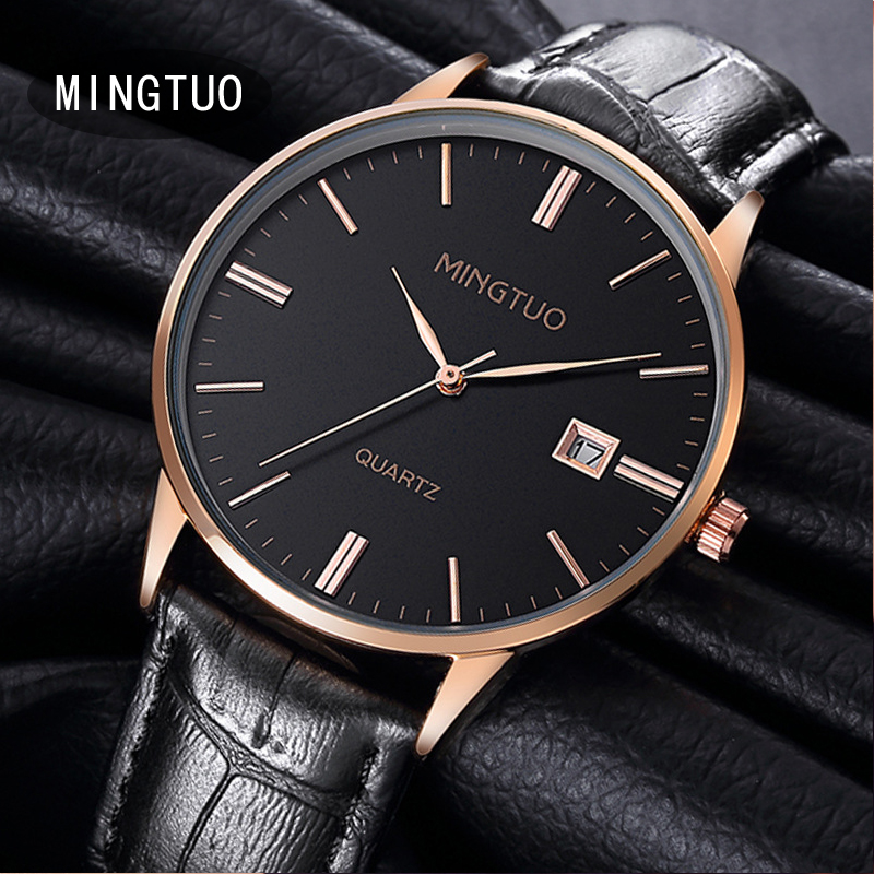 2017 MINGTUO Fashion Brown and Black Dress Simple Business Leather Men Watch Male Clock Round