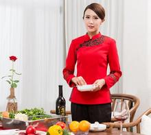 Chines style Waiter clothes long sleeved Hotel Chinese traditional Restaurant clothing Customized logo dress