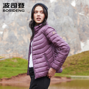 Image 2 - BOSIDENG מוקדם חורף למטה מעיל לנשים ברווז למטה מעיל קל במיוחד גדול גודל oversize להאריך ימים יותר נייד B80131006B
