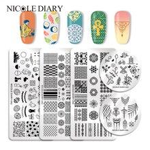 NICOLE DIARY placas de estampación de uñas, plantilla de sellos para decoración de uñas con flor geométrica, Animal de San Valentín