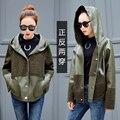 Обе стороны носить короткий жакет женский осень и зима новый досуг lap шить ягненка шерстяное пальто с капюшоном