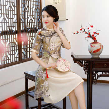 New Rayon Traditional Chinese Women Simple Dress Vintage Lady Floral Vietnam Aodai Qipao Summer Sexy Short Cheongsam - DISCOUNT ITEM  49% OFF All Category