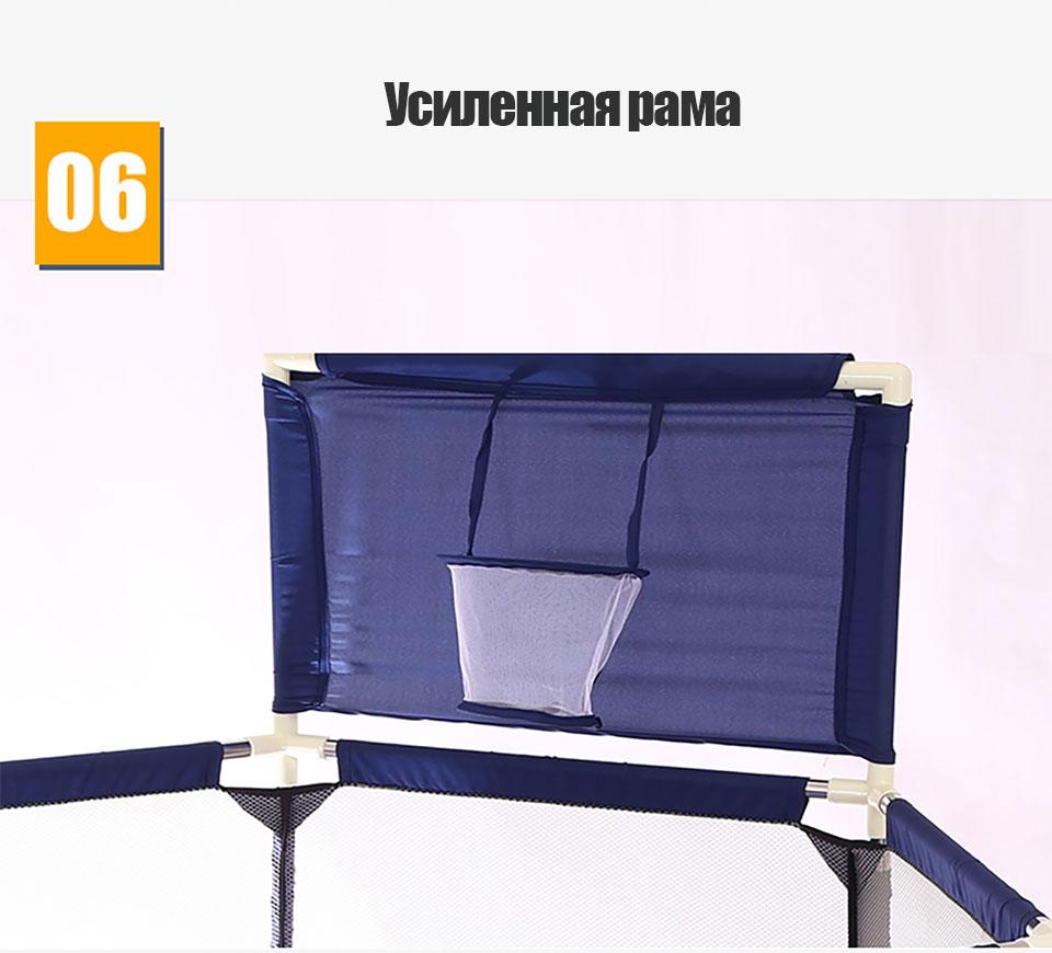俄语围栏新店_11