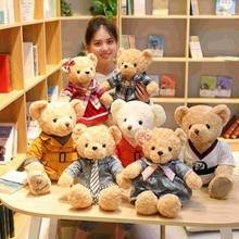 цена на New lovely 1PC 45cm 6Kinds New Teddy Bear Plush Toys With clothes Korean Dress Couple Teddy Bear Doll Girls Birthday Presents