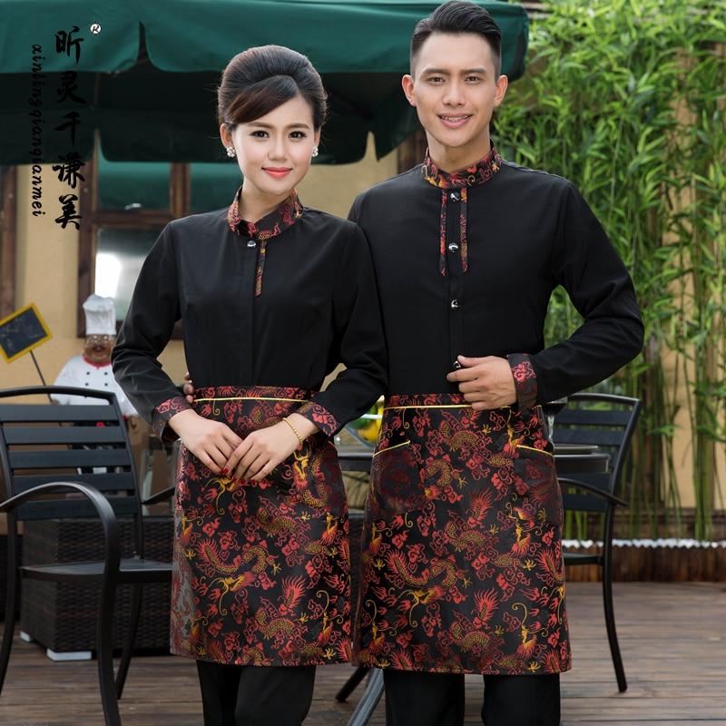Autumn Winter Hotel Uniform Bar Cafe Ktv Waiter Long Sleeved Uniforms Hot Pot Waitress Overalls Work Clothes Hot Selling J027