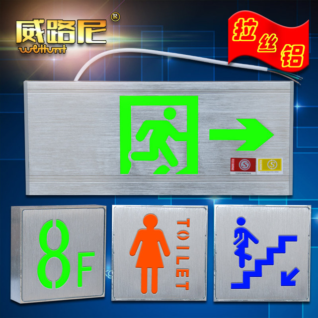 Wiredrawing Aluminum Led Safety Exit Indicator Lamp Plug Wall Hanging Fire Emergency Light Charging Evacuation Sign